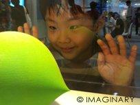 Imaginary Child.jpg